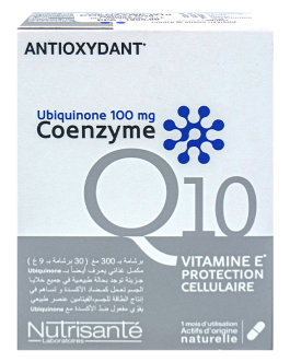 NUTRISANTE Q10 CONZYME ANTIOXYDANT PROTECTION CELL...