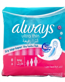 ALWAYS SERVIETTES COTON SOFT ULTRA LARGE B/8