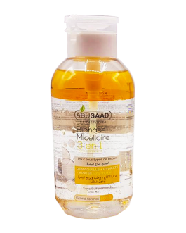 ABUSAAD BIPHASE MICELLAIRE DEMAQUILLANT 500ML