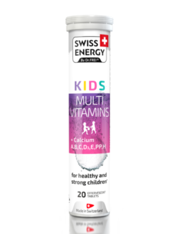 SWISS ENERGY EXPENSIMED MULTIVITAMINE KIDS B/20