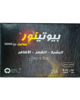 GREEN HAELTH NUTRITION BIOTIN OR C B/30